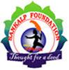 Sankalp Foundation